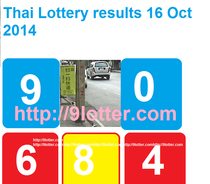 Thai lottery results 16 october 2014 awesome tip 9lotter