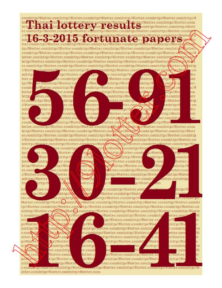fortunate 16-3-2015 Thai lottery papers