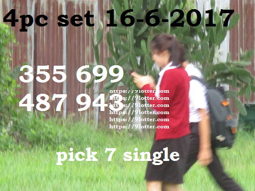 Thai lottery 16 june 2560 direct sets