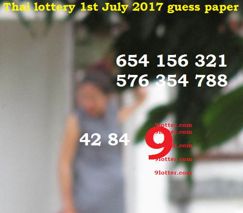 sixline Thai lottery 1st July 2017