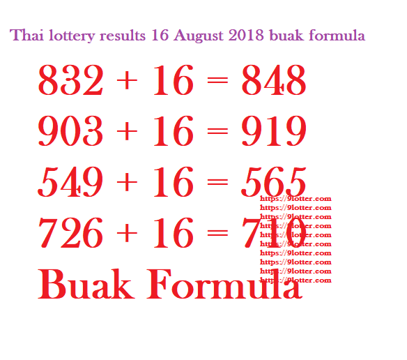Thai lottery results 16 AUGUST 2018 buak formula