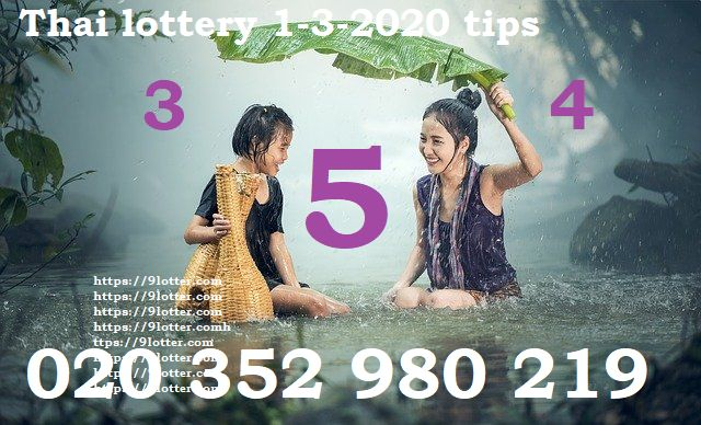 Thai lottery results 1-3-2020 tips 3up